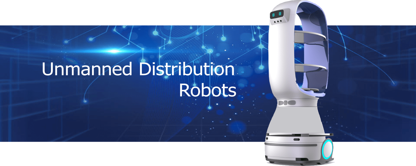 Unmanned distribution robot